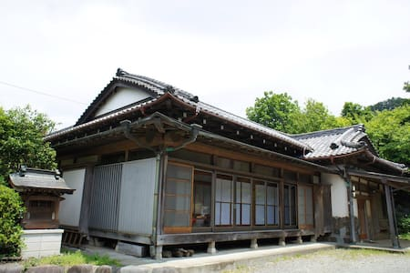 Homestays in Japanese traditional house in Hadano - Villa