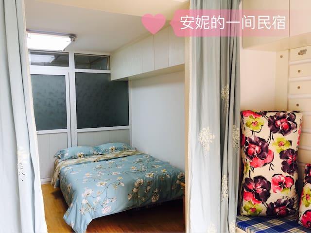 安妮的一间民宿 - Qinhuangdao Shi - Casa