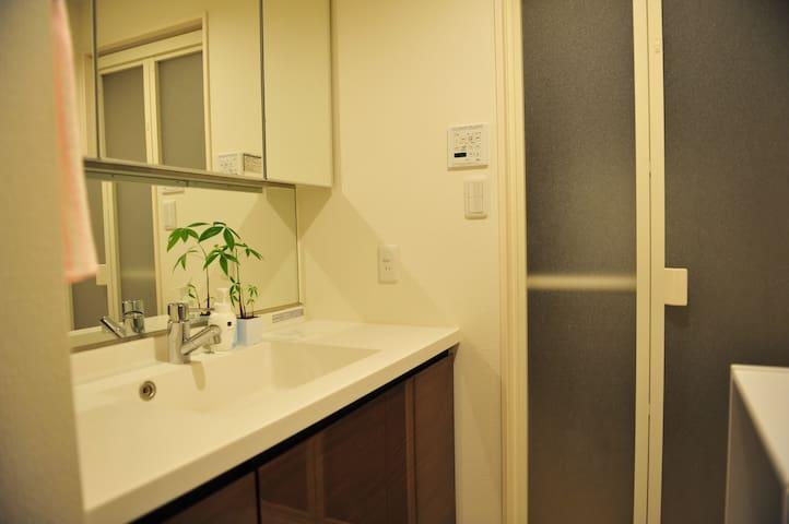 五反田徒歩6分-女性限定(Female guests only) 有Wi-Fi 洗漱用品 毛巾 - Shinagawa-ku - Apartment