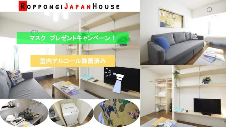 50%OFF♪NEW OPEN!Roppongi  Japan House♪1min to Sta♬