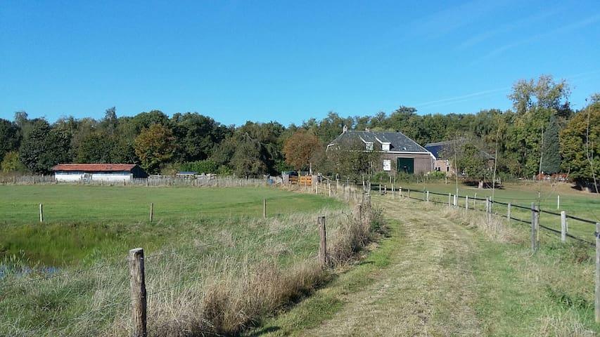 Landelijk vertoeven op privaat landgoed - Nunhem - アパート