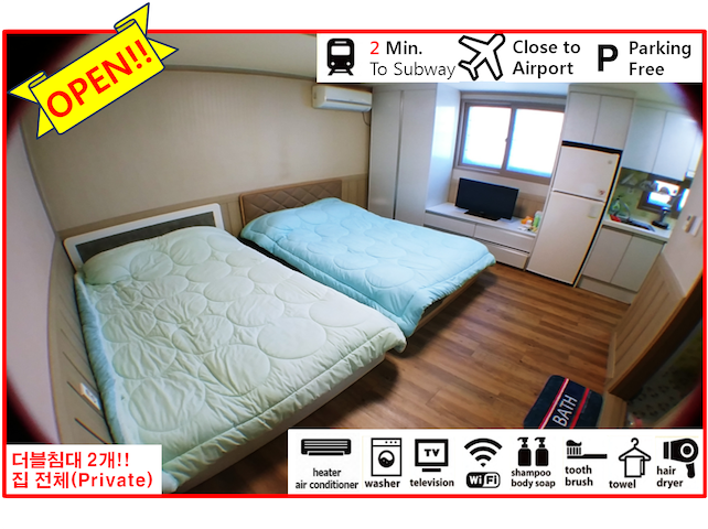 Grand Open]Private Clean House, Subway 3min!!