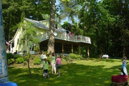 Quiet Country Cottage 4 acres on C&O Canal MM 77