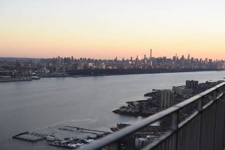 Private Bdr, Amazing views and just 10 min to NYC - Fort Lee