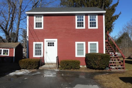 Excellent Location - Kennebunk - Appartement