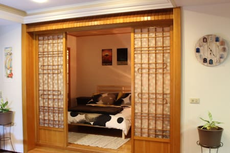 Expat House, 5-Min Walk from Taipei Bridge Station - Sanchong District - Wohnung