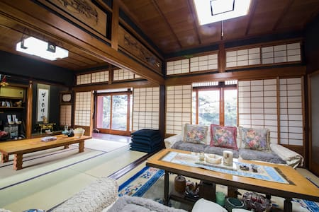Cozy Traditional Japan House - Higashiosaka - Dům