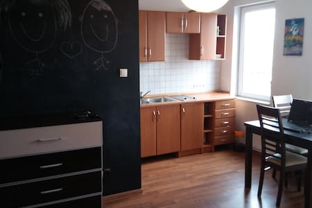 Cozy Apartment in the City Center of Bydgoszcz :) - Bydgoszcz