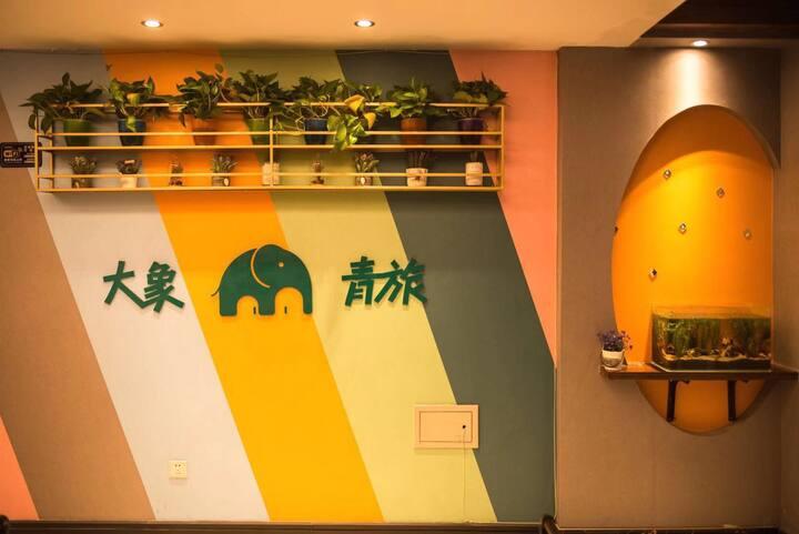 大象共享空间【01】男生8人间(标价为一个床位价格)