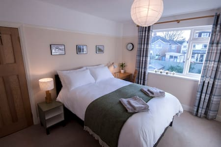 Welcoming guest room Cardiff - Cardiff