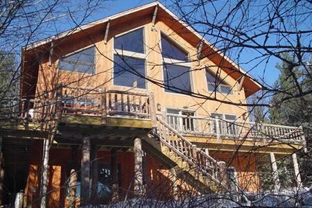 Mountain View Chalet - Lake Placid - Huis