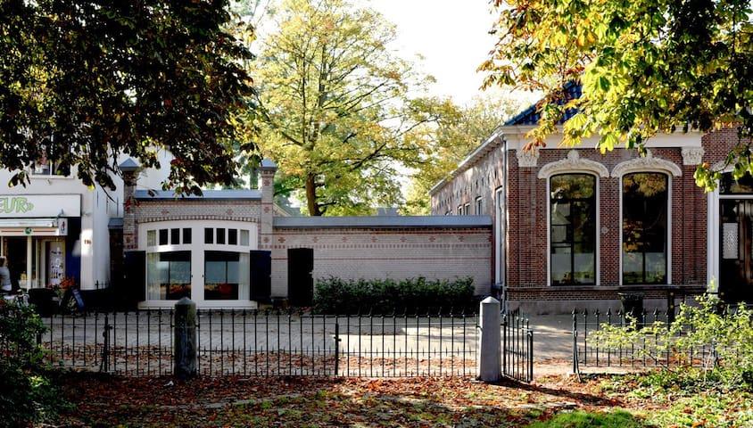 Schitterend Koetshuis in Friesland! - Kollum
