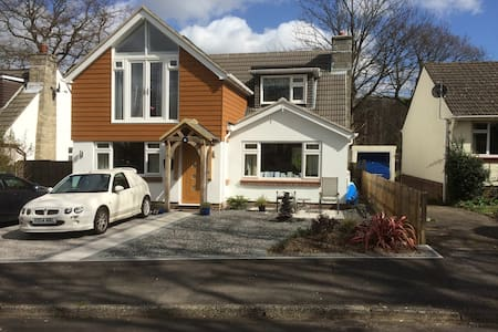 Light & Airy double bedroom - Hamble-le-Rice - Haus