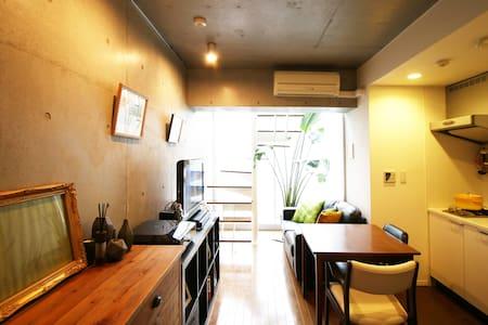 Modern Cozy One Bedroom Duplex Apartment - Shibuya-ku - Appartement