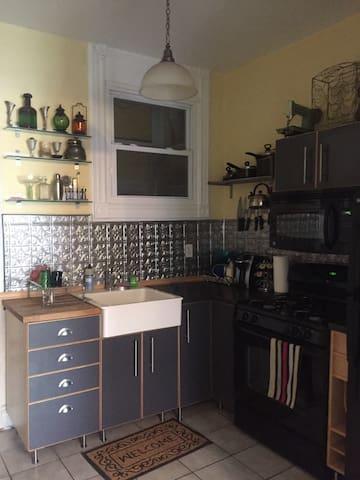 Port Morris 2 Bedroom Home - Bronx - Appartamento