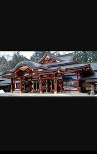 ドミトリー準備中価格1泊2000円 - Morioka-shi - Dom