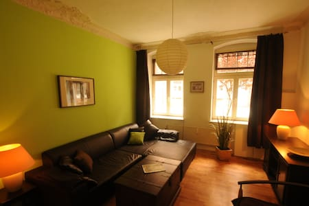Gemütliches Zimmer in beliebter Lage - Flensburg - Flat