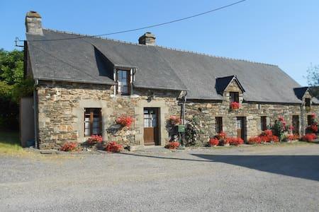 Chambre en centre Bretagne - Mûr-de-Bretagne - Rumah Tamu