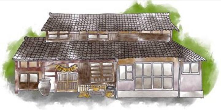 Sky Tea House (whole House renting)