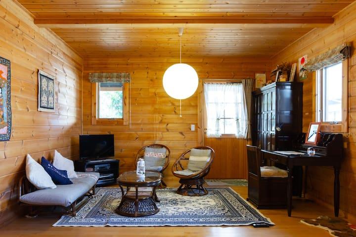ログハウスに泊まりませんか? Tatami log house