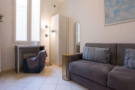 Studette Carlin -Cannes centre- - Cannes - Apartment
