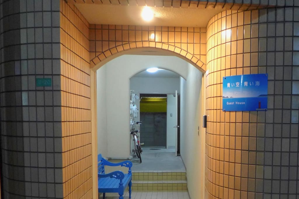 Entrance to your apartment, call us over the intercom