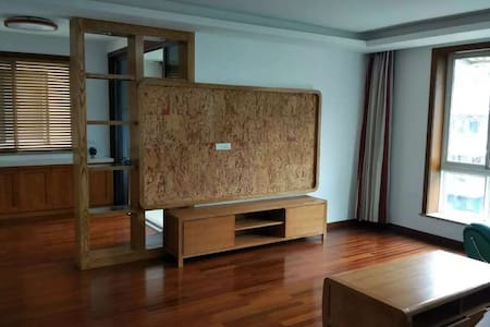 小清新 - Apartment