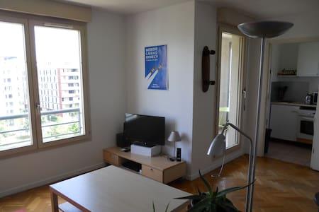 studio balcony+parking close to PartDieu/Garibaldi - Lyon-3E-Arrondissement - Lakás