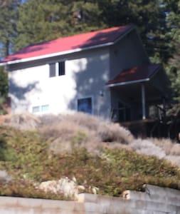Lake Almanor Gem - Westwood - Guesthouse