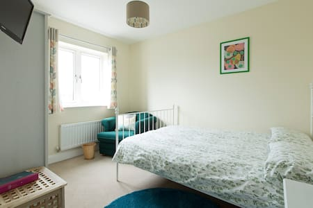 Modern room close to city centre - Leeds - Maison
