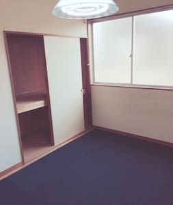 Private Apartment - Akita - Pis
