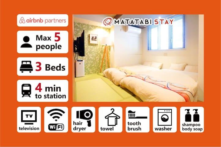 🌸[SKO-A] Luxurious Double Bed Room Near Namba