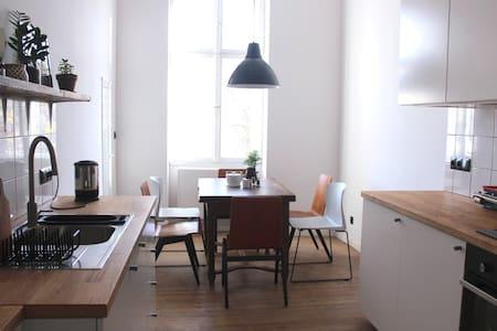 Nowoczesne mieszkanie obok Dworca i Centrum - Poznań