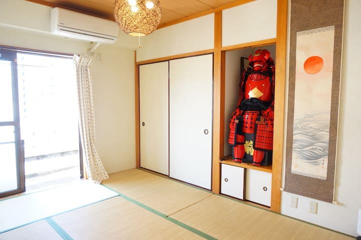 侍CozyGameHouse Ikebukuro3min MAX8ppl