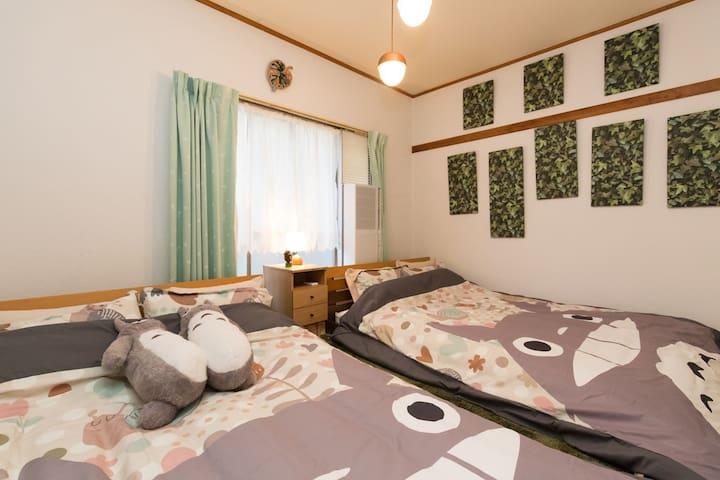 CentralTokyo 2BR nr Shibuya Sta EasyAccess TV+WiFi - Shibuya-ku - Apartment