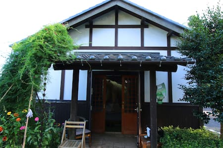 B&B, Ancient House & free pick up Airport No.6 - Shibayama