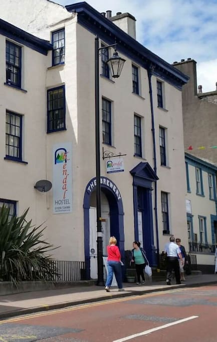 Kendal Hostel where we ask guests to meet us so we can take you to the flat