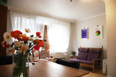 Beautiful flat 2 min to High Street - Apartment