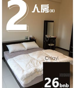 【嘉義之旅-2人房型B】平價實惠的雙人房。適合雙人旅行。小家庭旅行。簡單素雅。 - Minxiong Township