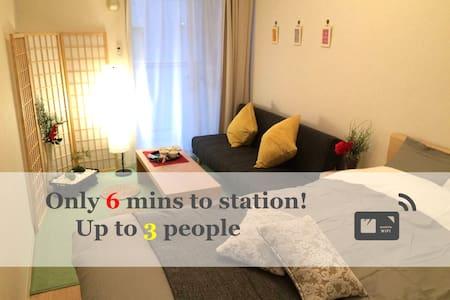 Great Shinjuku 6min to Sta wifi#MK1 - Shinjuku-ku - Appartement
