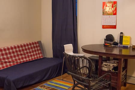 The Cleanest Manhattan Budget Stay - New York - Guesthouse