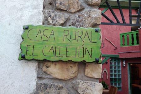 Casa rural El Callejón