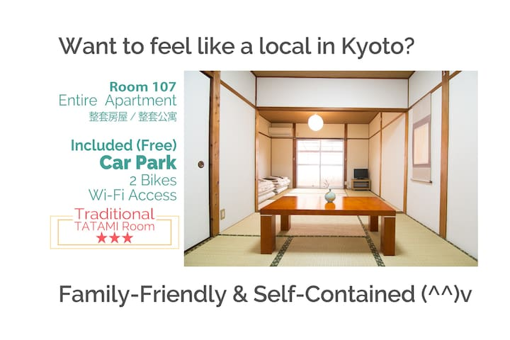 TATAMI Mat, 5min train to Arashiyama - Room107 - Kyōto-shi - Apartment