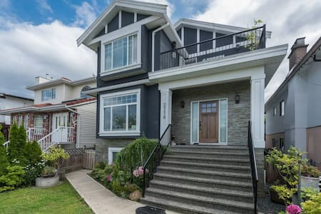 Nice House in Vancouver