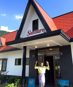 熊野川町Cafe 併設の部屋貸します、熊野古道や熊野三山アクセス楽! - 新宮市 - Haus