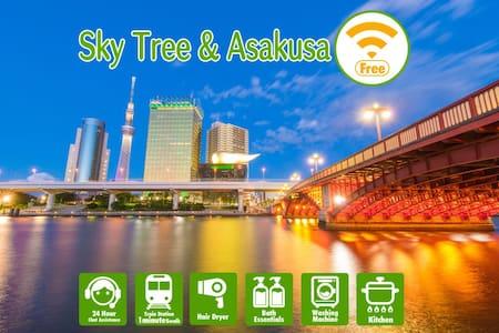 NewOpen!Asakusa & Sky Tree Near By! - Sumida-ku - Appartement