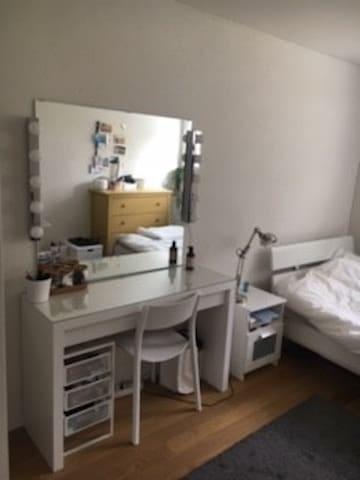 Cozy room in Zürich