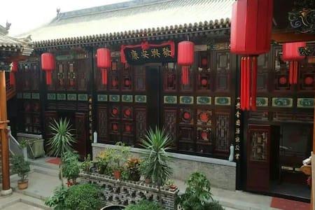景致风情古城古典楼阁 - Jinzhong Shi - Hus