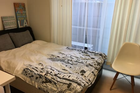 Iidabashi Cozy house, 2 Road bikes&WiFi free rent - Shinjuku - Talo