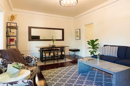 1 BD Apartment blocks from Golden Gate Park - San Francisco - Apartment